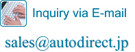 Inquiry via e-mail sales@autodirect.jp